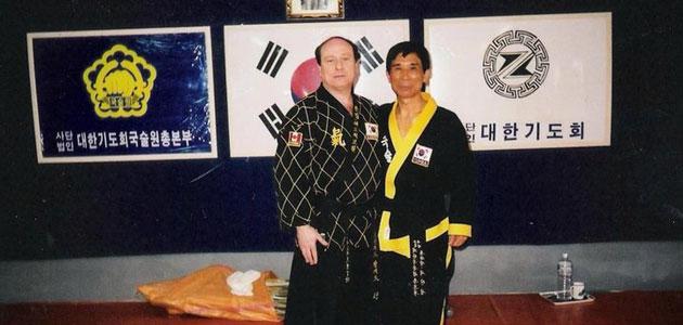 hoshinkido – image 1
