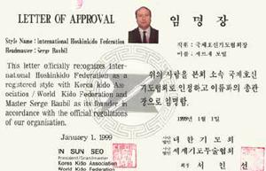 diplome_korea